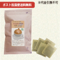 【ポスト投函便送料無料】小川生薬の北海道産有機たまねぎまるごと茶 1.5g×30袋 【当日発送可】※11時以降のご注文は翌日になります。