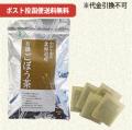【ポスト投函便送料無料】北海道産有機ごぼう茶 1.5g×30袋 【当日発送可】※13時以降のご注文は翌日になります。