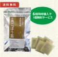 北海道産有機ごぼう茶 6個セット+1個無料サービス 送料無料 【当日発送可】※11時以降のご注文は翌日になります。