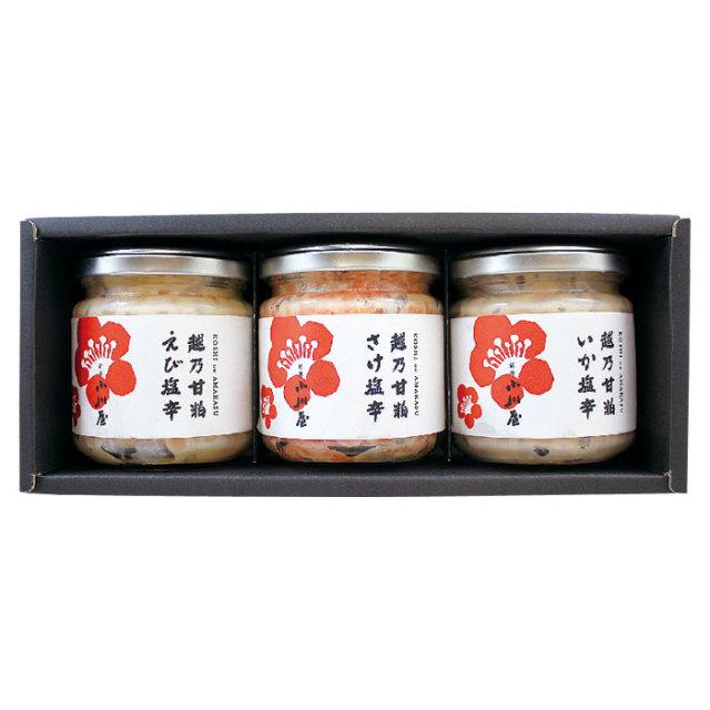 越乃甘粕塩辛 SK455