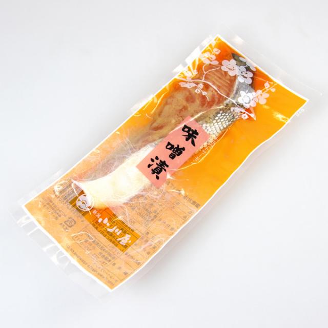 トラウトサーモン味噌漬