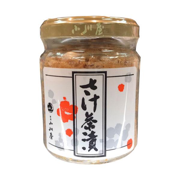 さけ茶漬(中びん)