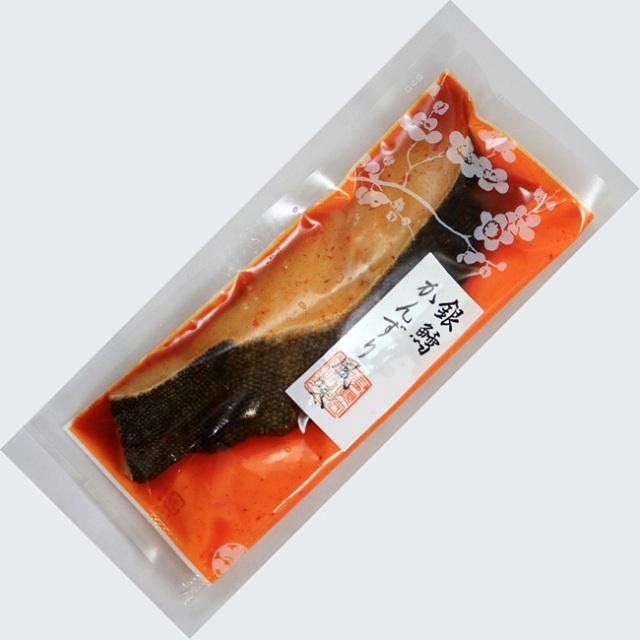 切身 銀鱈かんずり風味