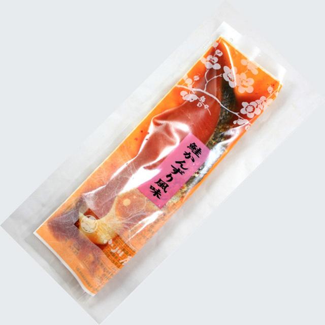 切身 鮭かんずり風味