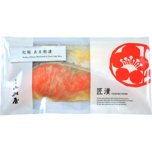【匠漬】紅鮭あま粕漬