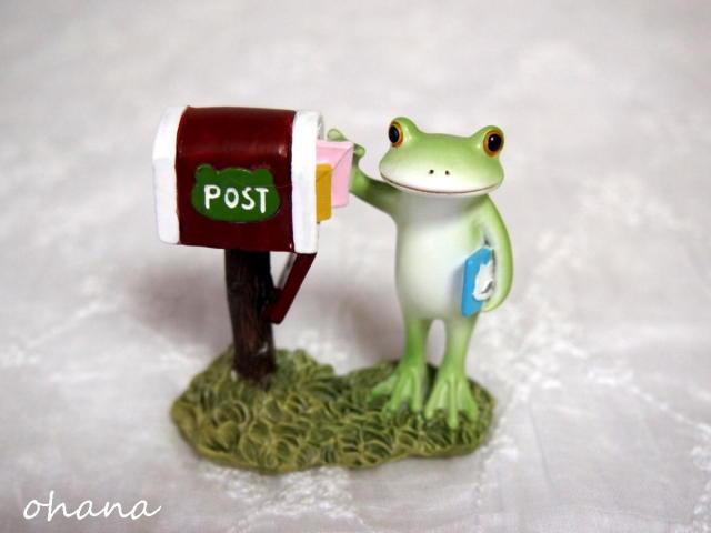 お手紙来てるかな?