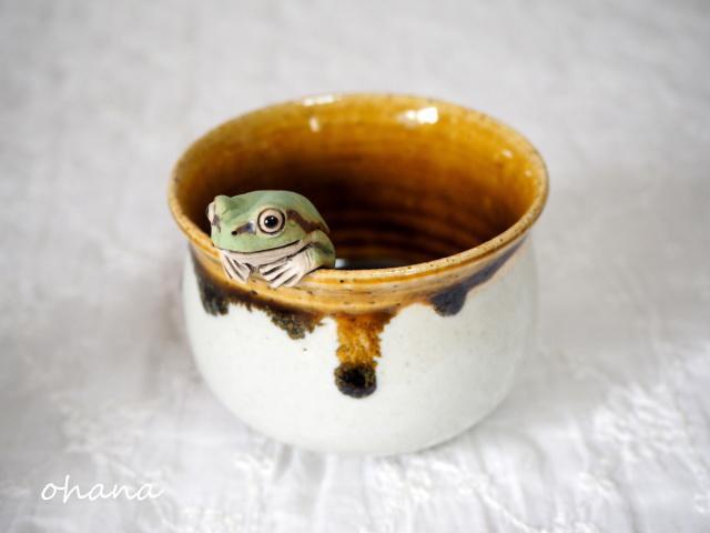 アマガエル縁乗りカップ