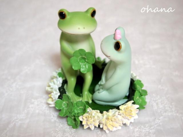 花冠の中のカップル