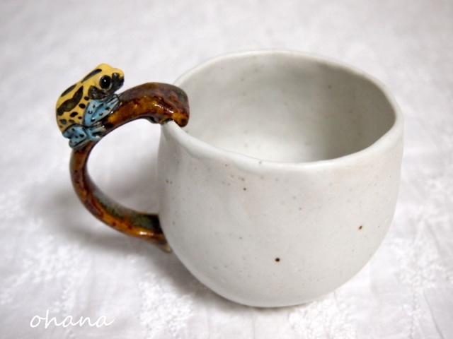 ヤドクガエルのマグカップ