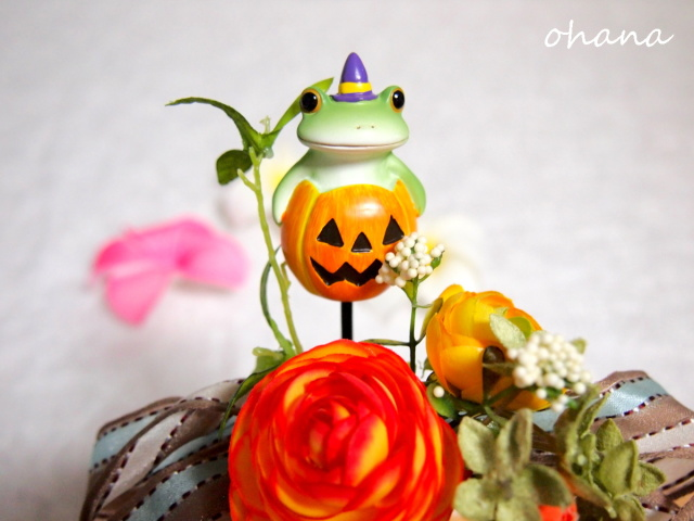 ガーデンピック・かぼちゃ