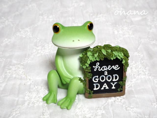 良い一日を!