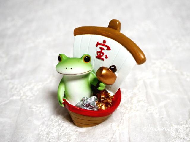 宝船とカエル