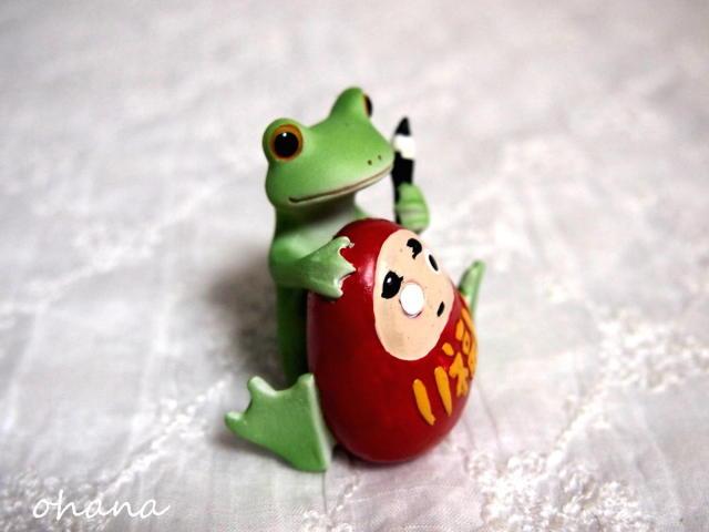 ダルマとカエル
