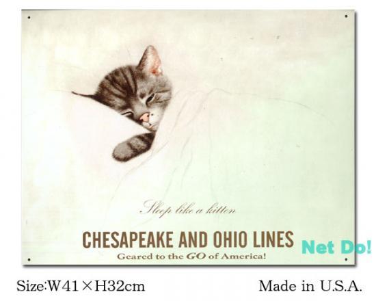 チェサピークとオハイオ境