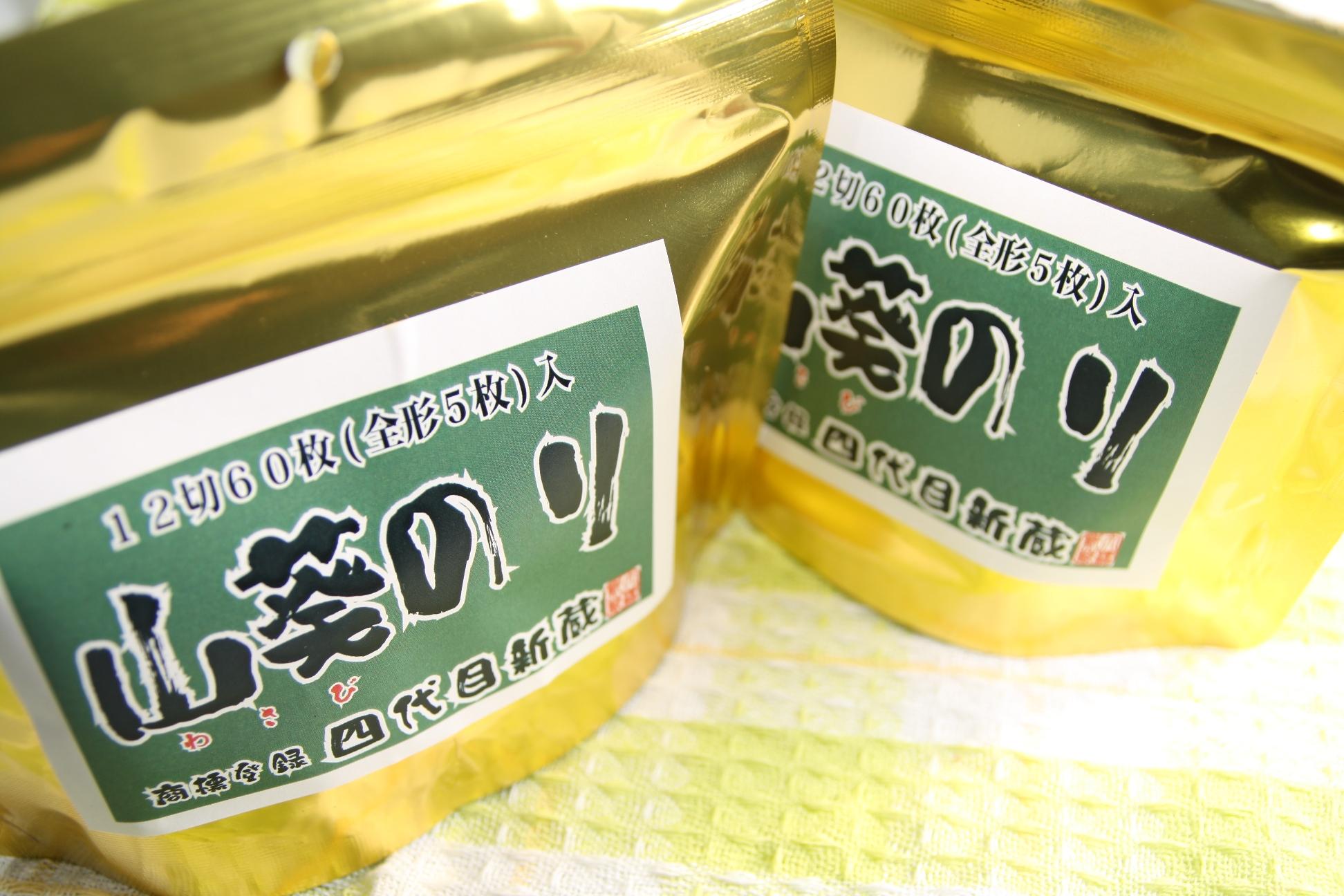 大橋新蔵、味付けのり、山葵(わさび)のり、のり通販、海苔