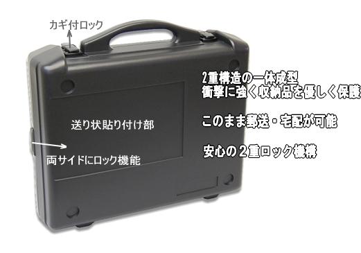 ゆうパック、宅配便で直接遅れる輸送ケース【LX-100】