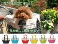 鞄屋さんの作った愛犬用水玉トートキャリー自転車の前かご対応【KS-8601】
