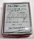マルエム 5+10g貼付 3kg入 黒テープ(超薄型)