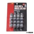 ロックナットセット (19H M12×P1.25 全長31mm 袋メッキナット) 4穴ホイール用 チップトップ LN-14-16