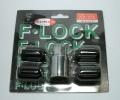 ロックナット 17H12-1.5袋黒