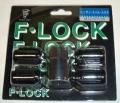 ロックナット 21H12-1.25袋黒