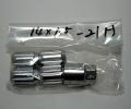 ロックナット 21H14-1.5袋
