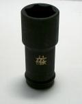 1/2 SPL 24 薄型ロングソケット