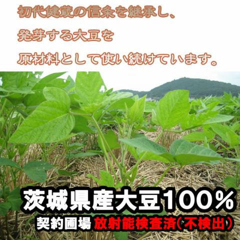 豆腐と湯葉のできる豆乳500g×5