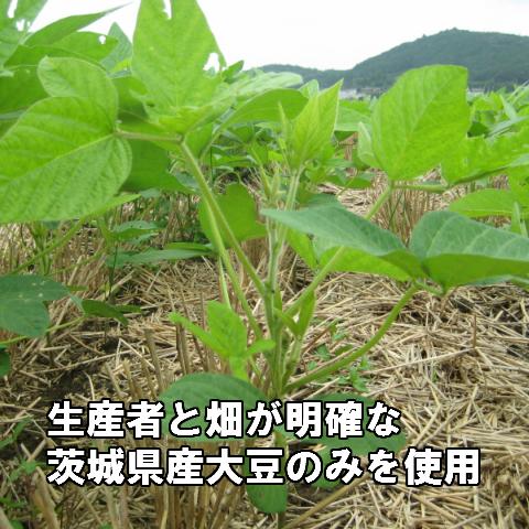 ざる豆腐2丁