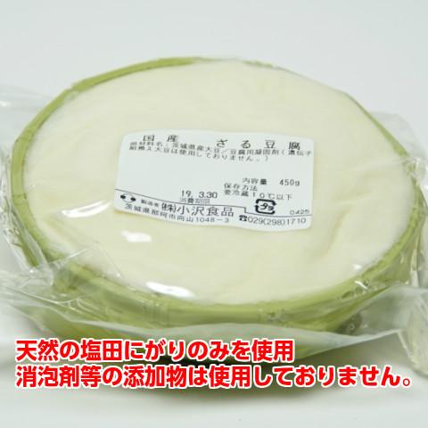 ざる豆腐とうふ豆腐