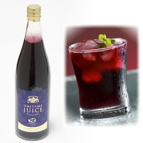無着色・無香料,やわらぎ果実,果汁50%ブルーベリー飲料
