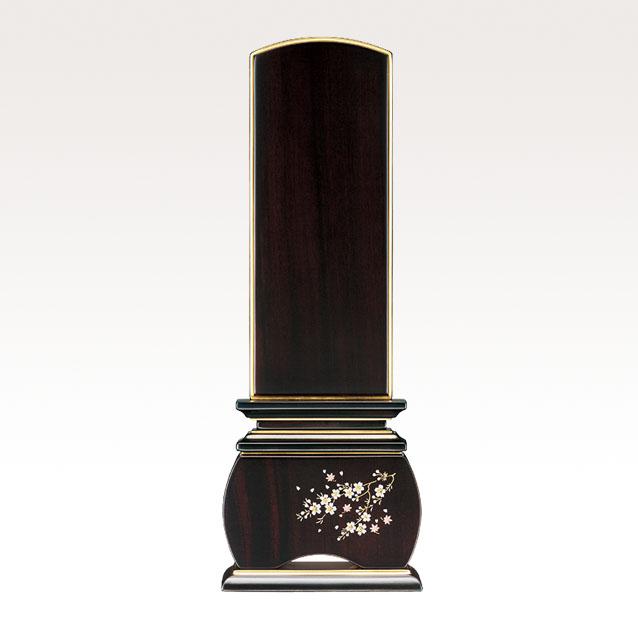 IH-0503     新世紀蒔絵位牌 黒檀材 優雅 風桜 3,0寸~5,0寸