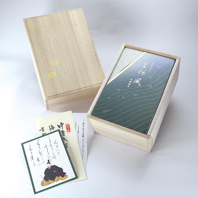 SK-0107     香りの手文庫   沈香伝風