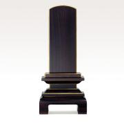 IH-0305     黒檀材位牌 天翔 面粉 3,0寸~6,0寸