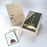 SK-0106     香りの手文庫   沈香香樹林