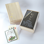 SK-0109     香りの手文庫   香樹林