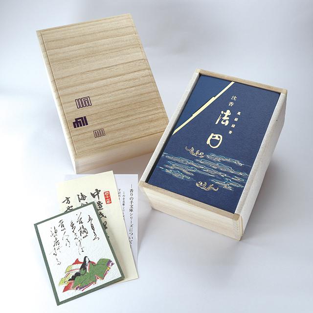 SK-0105     香りの手文庫   沈香法円