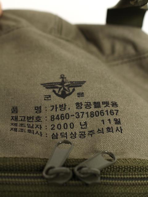 韓国軍ヘルメットバッグ