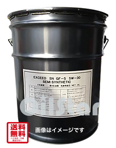 エンジンオイル ペトロナスオイル EXCEED SN  GF-5 5W-30  20L ペール缶