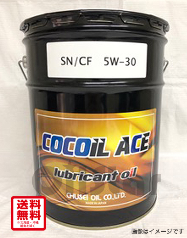 エンジンオイル COCOIL ACE SP/CF 5W-30 100%合成基油  20L ペール缶