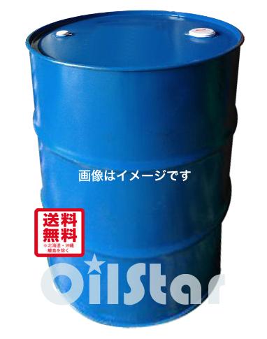 コスモ石油 ドラム缶