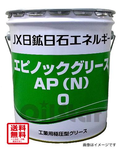 JXTG エピノックグリース AP(N) 16kgペール缶