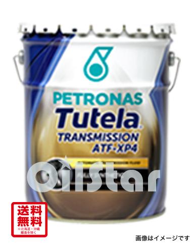 トランスミッションオイル PETRONAS(ペトロナス) TUTELA ATF XP-4 20L ペール缶
