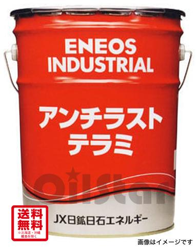 ENEOS アンチラストテラミLSP  20L ペール缶