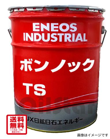 潤滑オイル JX ボンノックTS 20L ペール缶