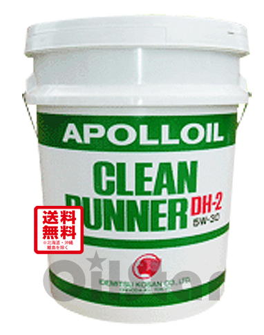 エンジンオイル 出光 アポロイル クリーンランナーDH2 5W-30 20Lペール缶