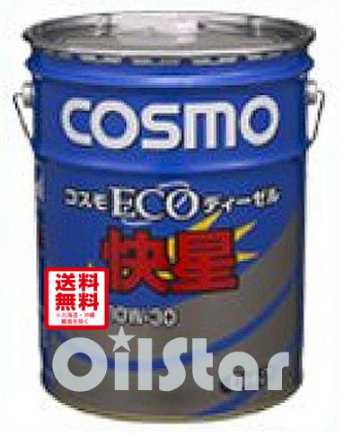 エンジンオイル コスモ eco快星 10W30 20L ペール缶