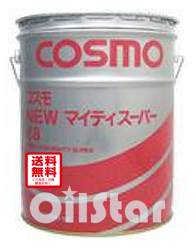 潤滑オイル コスモ NEW マイティスーパー 20L ペール缶