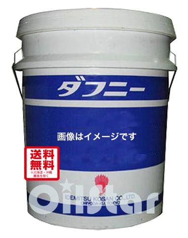潤滑オイル 出光 ダフニー スーパースクリュー 20Lペール缶