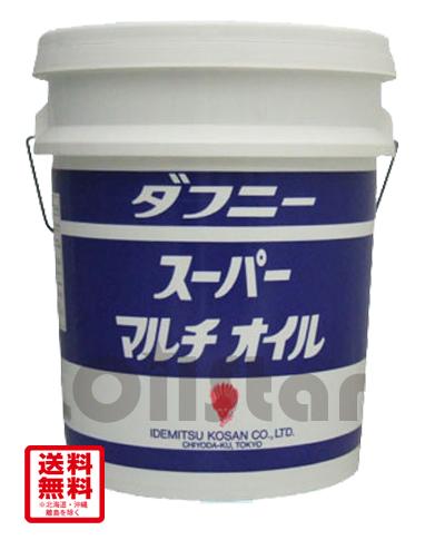 潤滑オイル 出光 スーパーマルチオイル2M 20L ペール缶